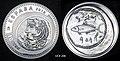 Moneda 10 euros España 2016.jpg