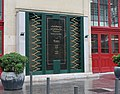 Monument aux morts gare d'Austerlitz, Paris 13e 1.jpg