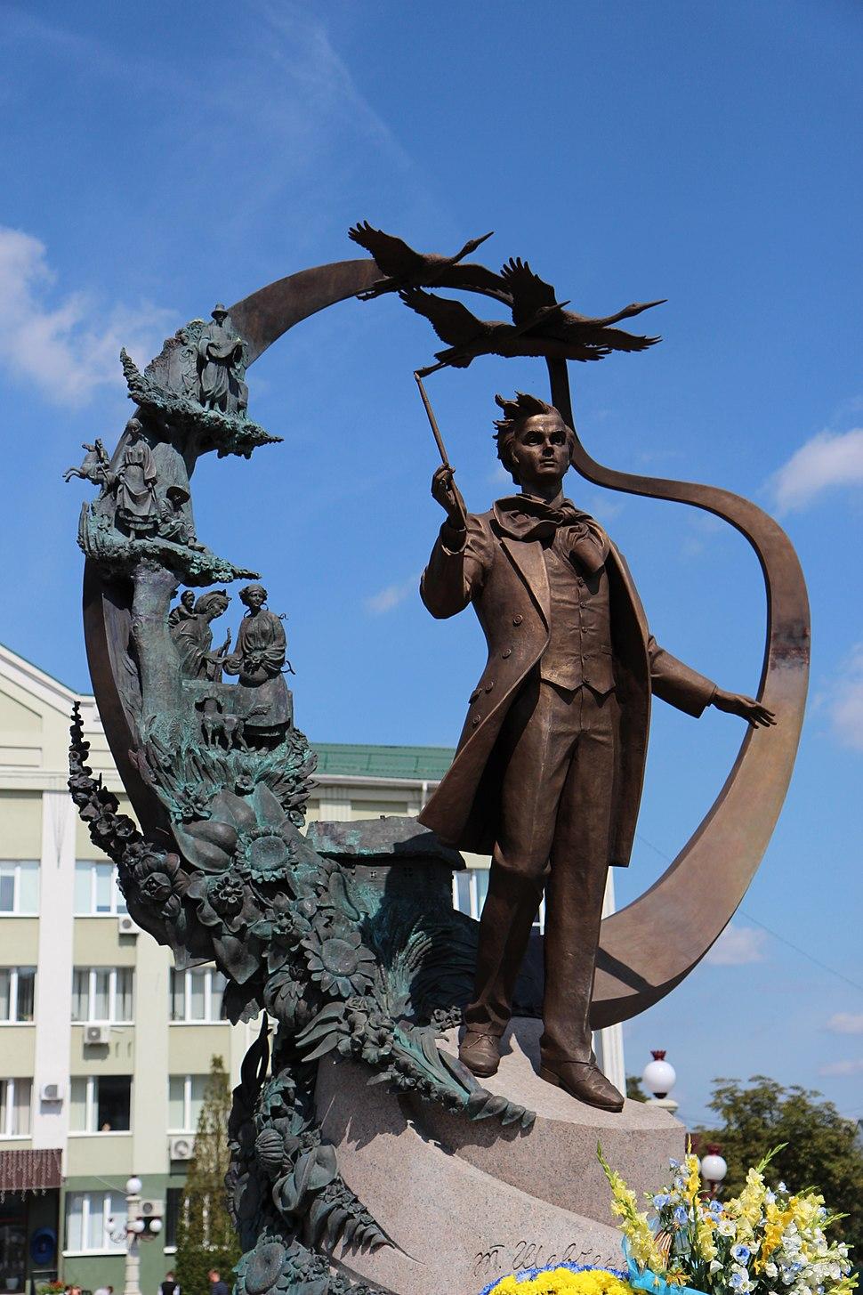 Monument dedicated to Taras Shevchenko