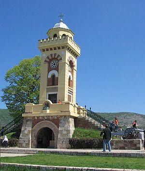 Čegar - Čegar monument