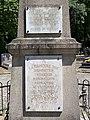 Monument morts Bobigny 12.jpg