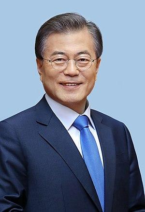 Moon Jae-in presidential portrait.jpg