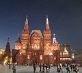 Moscow12.jpg