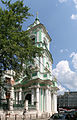 Moscow Church podBorom BellTower3.jpg