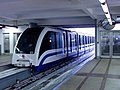 Moscow Monorail, Ulitsa Akademika Korolyova station (Московский монорельс, станция Улица Академика Королёва) (5573930723).jpg
