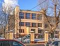 Moscow Usacheva50 h61.jpg