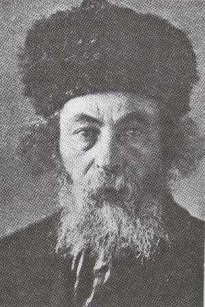Raduń Yeshiva - Rabbi Moshe Landynski