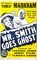 Mr. Smith Goes Ghost poster.jpg