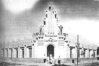 Municipalidad de Las Varillas.jpg
