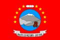 Municipio mosteiros.png