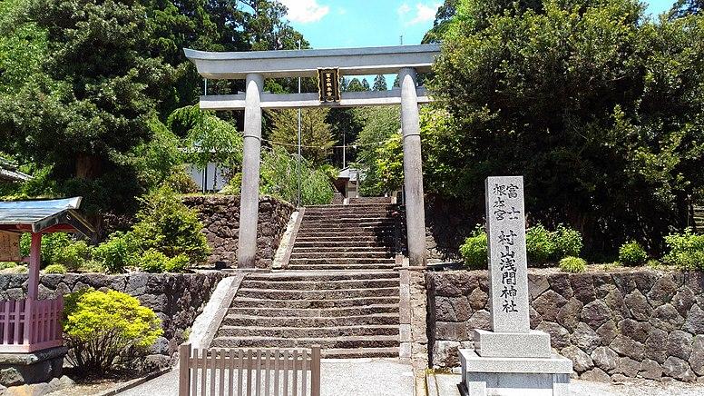 Murayama torii
