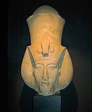 Amenofis IV Akenatón.