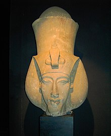 Musee national - alexandrie akhenaton.JPG