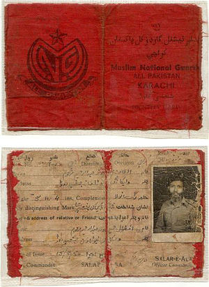 Muslim National Guard - A Muslim National Guard Identity Card issued in Karachi in 1950.