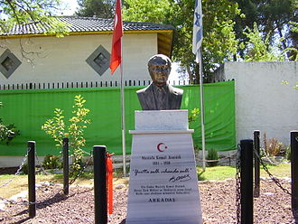 Israel–Turkey relations - Atatürk memorial in Yehud.