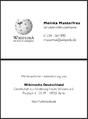 Muster Visitenkarte WMDE.png