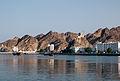 Muttrah Corniche 2.jpg