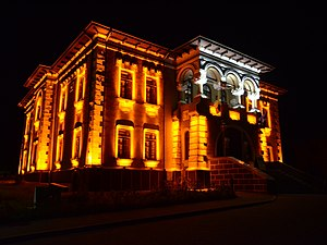 Fălticeni - Ion Irimescu Art Museum at night