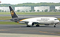 N331UP - B763 - UPS Airlines