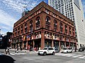 NE corner of Yonge and Shuter, 2016 07 16 (2).JPG - panoramio.jpg
