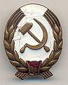 NKVD ГУЛАГ.jpg