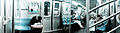 NYCS train interior panorama vc.jpg
