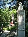 Nadezhdino War Memorial.jpg