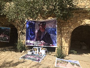 Nadia Murad - Poster of Nadia Murad speaking to the UN Security Council at the Yazidi Temple of Lalish, Kurdistan-Iraq