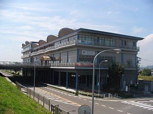 Nagaragawa Service Center 01.JPG