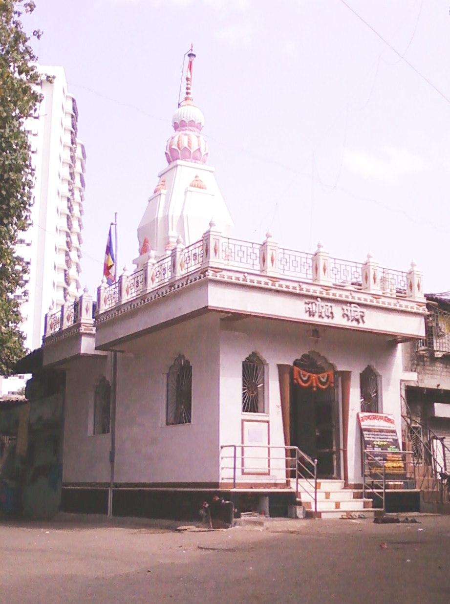 Nageshwar Mandir Wadala