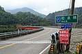 Nantou-County Taiwan Chenyoulan-River-Valley-02.jpg