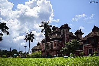 Napier Museum - Image: Napier Palace museum