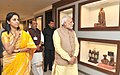 Narendra Modi visiting the Vidya Pratisthan Museum, in Baramati, Maharashtra. The Union Minister for Agriculture, Shri Radha Mohan Singh and the Chief Minister of Maharashtra, Shri Devendra Fadnavis are also seen.jpg
