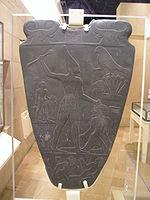 Tablette du roi Narmer (Egypte), 2950 avant J-C