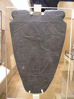 250px-NarmerPalette-ROM-back.jpg
