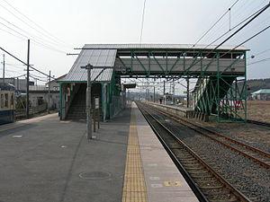 Narutō Station - View of the platforms