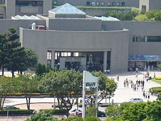 National Museum of Natural Science national museum in Taichung, Taiwan
