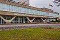 National Statistics Committee of Belarus.jpg