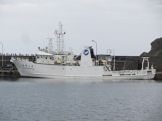 National Taiwan Ocean University - NTOU ocean research ship.