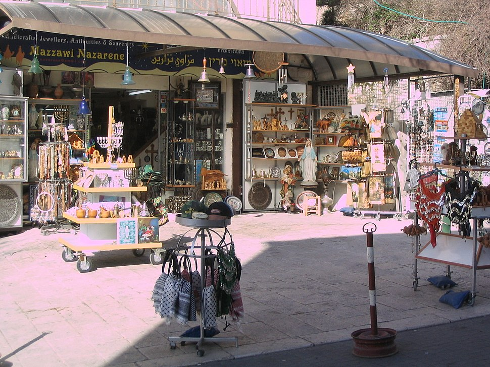 Nazareth souvenir shop