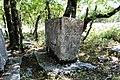 Nekropola Bunčići (Bileća) 15.jpg