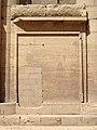 Neu-Kalabscha Tempel 15.JPG