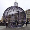 New Year's ball at Manezhnaya Square.jpg