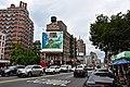 New York City (26443222458).jpg