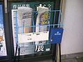 News stand (14906419827).jpg