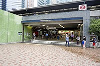 Ngau Tau Kok Station 2018 06 part1.jpg