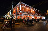 Night.Siem.Reap.City.jpg