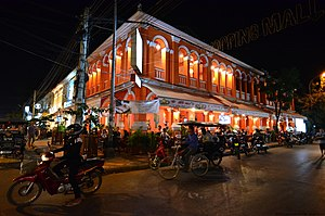 Siem Riep: Night.Siem.Reap.City