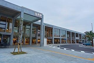 railway station in Nobeoka, Miyazaki prefecture, Japan