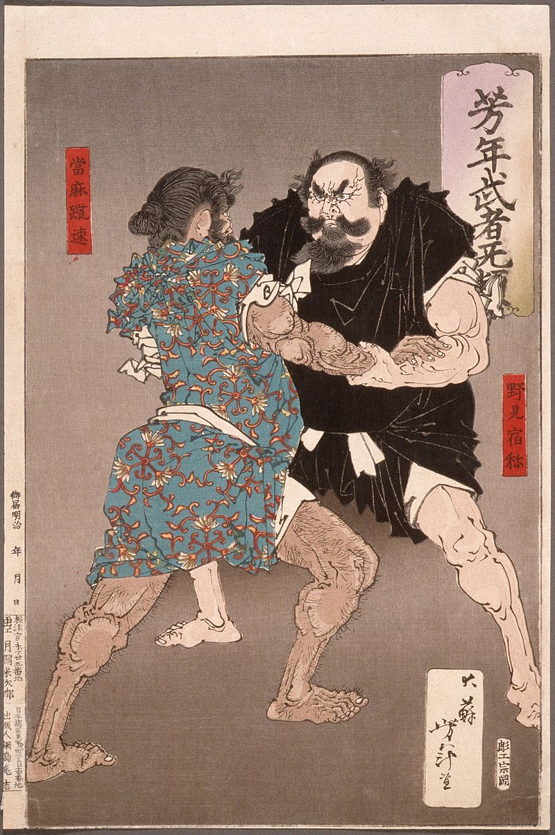 https://upload.wikimedia.org/wikipedia/commons/thumb/d/d3/Nomi_no_Sukune_Wrestling_with_Taima_no_Kehaya_LACMA_M.84.31.87.jpg/800px-Nomi_no_Sukune_Wrestling_with_Taima_no_Kehaya_LACMA_M.84.31.87.jpg